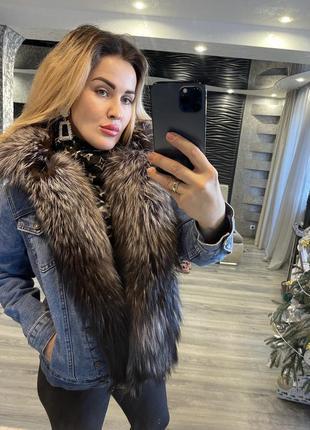 Джинсовая куртка с натуральным мехом чернобурки sm