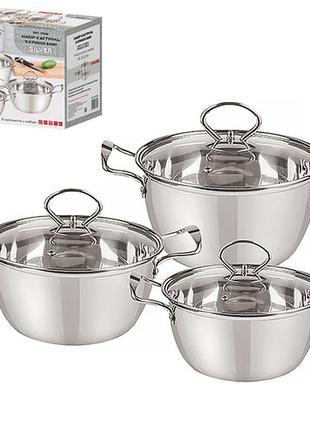Набор посуды из нержавеющей стали 6 предметов