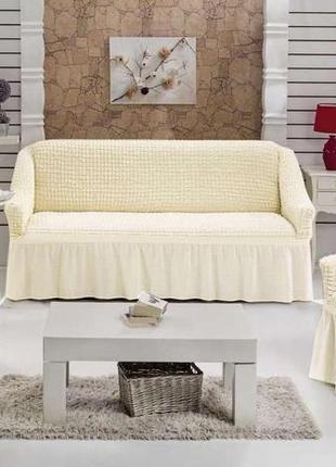"""Универсальный чехол на угловой диван и  2 кресла  """"молочный"""""""