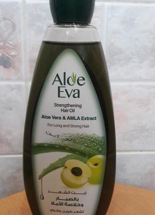 Масло Аloe Eva, для волос Aloe Vera & AMLA Extract Hair Oil