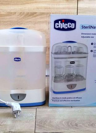 Продам стерилизатор Chicco 2 в 1