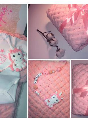 Комплект для новорожденного, Подарок набор на выписку