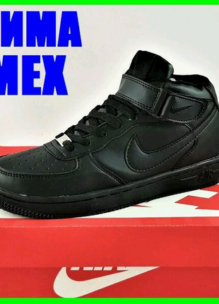 Кроссовки Nike Air Force 36 зима