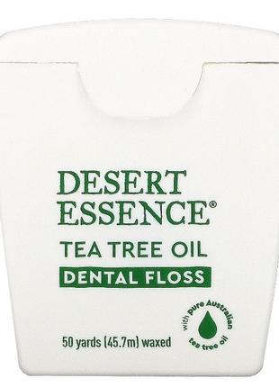 Зубная нить с маслом чайного дерева, вощеная, 45,7м