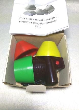 Овоскоп проверки яиц инкубатор для інкубатор Рябушка наседка