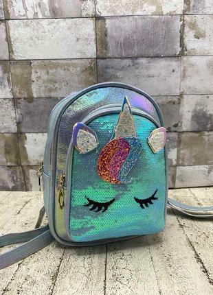 """Детский рюкзак """"перламутровый-единорог"""