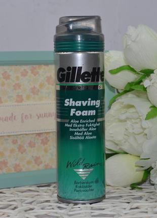 Мужская крем пена для бритья для чувствительной кожи gillette ...