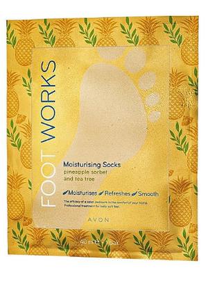 Зволожувальна маска для ніг у вигляді шкарпеток з ананасом і чайн