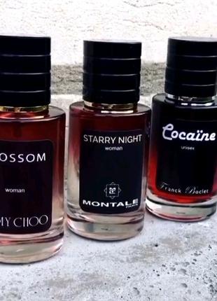 Парфюмерия, парфуми, тестер, духи, подарочный набор