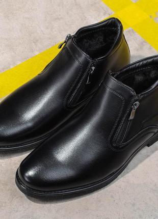Классические мужские зимние ботинки (326400)