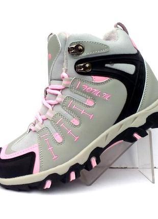 Демисезонные ботинки для девочки на шнурках. том.м
