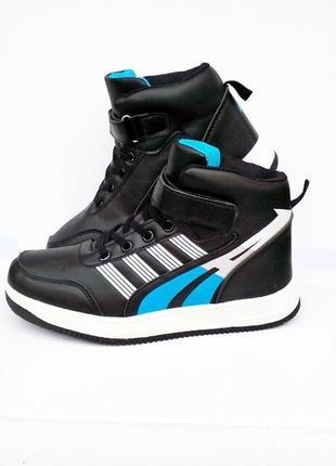 Спортивные ботинки на шнурках и липучке. том.м