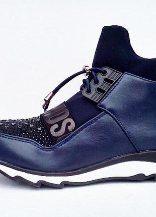 Демисезонные ботинки для девочки. канарейка