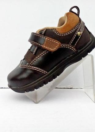Детские кроссовки - туфли на липучках для мальчиков.