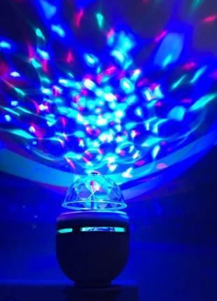 Вращающаяся диско-лампа