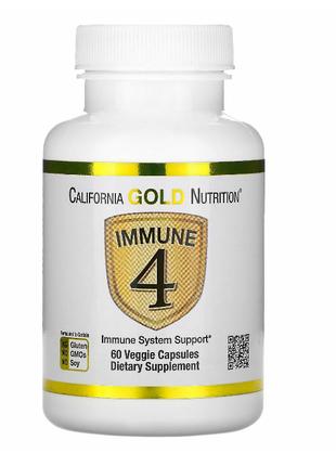 Immune4, средство для укрепления иммунитета