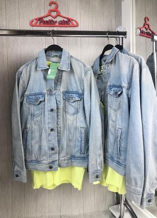 Мужская джинсовая куртка reserved