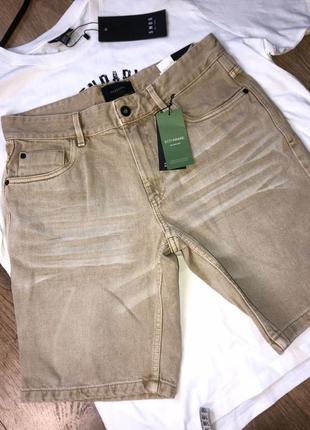 Распродажа шорты мужские