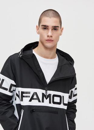 Мужская куртка анорак cropp