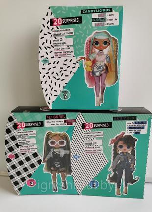Игровой набор ЛОЛ сюрприз с Куклой 15.5 см LOL OMG 3 вида