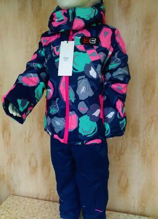 Красивенный зимний костюм комбинезон на девочку 3-4 года, 98-1...
