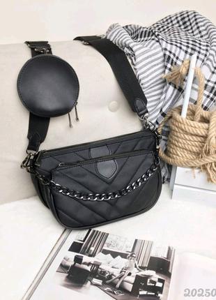 Чорна стьобана сумка через плече жіноча 3в1