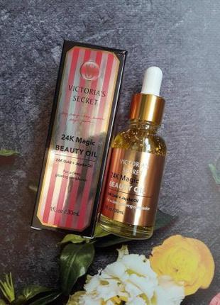 Масло-сыворотка под макияж Victoria's Secret 24 k Gold Jojoba Oil