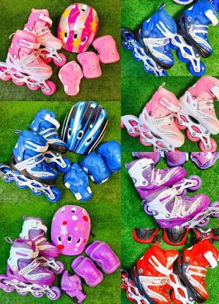 Ролики детские Maraton раздвижные с набором защита,шлем и отде...