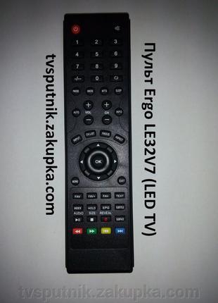 Пульт для телевизора Ergo LE32V7 (LED TV)