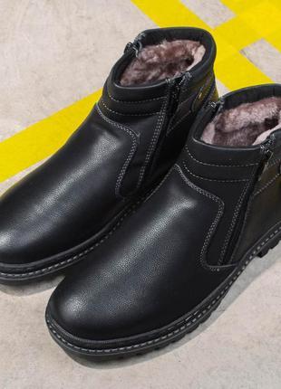 Кожаные классические зимние ботинки (326052)
