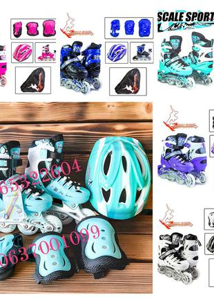 Набор детские ролики Scale sport, защита и шлем, в сумке
