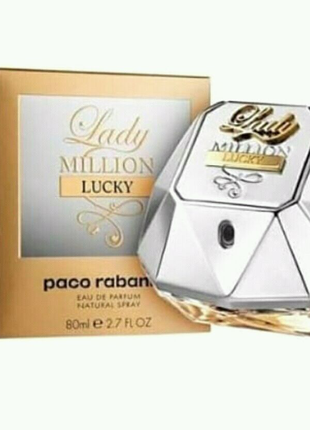 Paco Rabanne Lady Million Lucky Парфюмированная вода EDP 80 ml