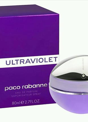Paco Rabanne Ultraviolet EDP 80 ml женский парфюм