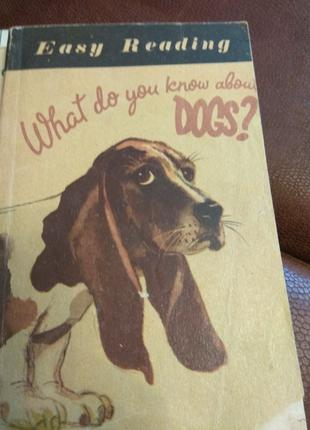 Книга для чтения What do you know about dogs