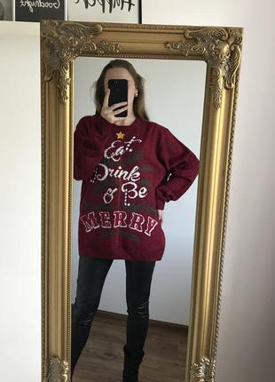 Новогодний свитер [eat, drink & be merry] унисекс/ мужской  рр xl