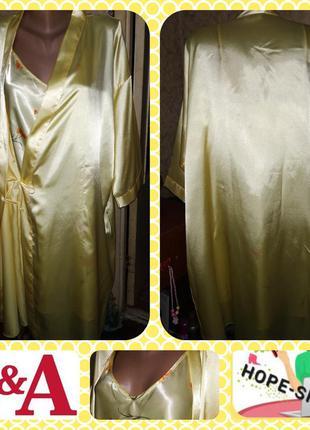 Жёлтый атласный  сатиновый халат (без пояса)