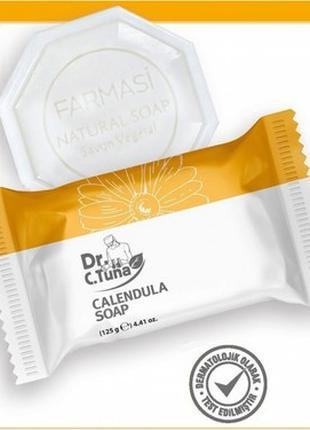 Натуральне мило з маслом календули