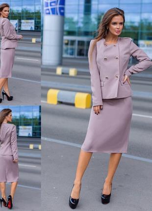 Женский стильный костюм (юбка+пиджак)