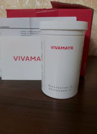 Vivamayr basen5