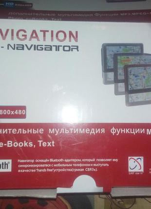 GPS навигатор 7 карты УКРАИНЫ и Европы