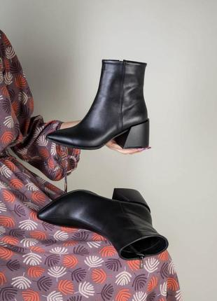 Ботильоны женские кожаные черные