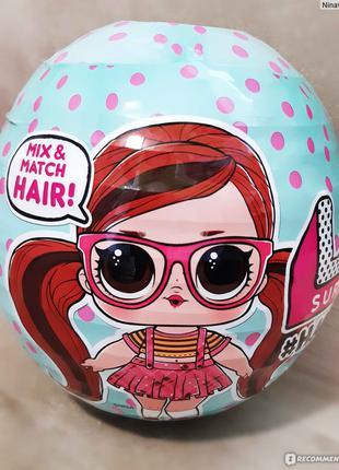 Кукла лол шар Lol surprise Hairvibes с париками волосами оригинал