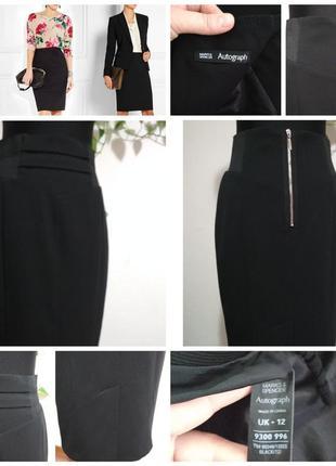 Фирменная, базовая, утягивающая, с высокой талией, миди юбка