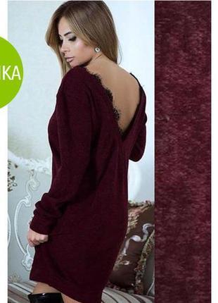 Платье- туника ангора-софт кружево