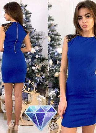 Платье с кружевом электрик