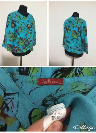 2.итальянская, льняная, яркая рубашка, бомбер