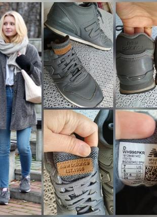 ..фирменные, кожаные, базовые кроссовки нью баланс