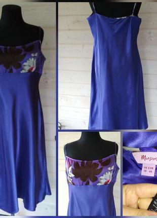 Фирменное, шёлковое платье миди в бельевом стиле ( подарю при ...