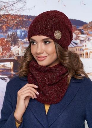 Красивейший комплект с люрексом (шапка и шарф-хомут)