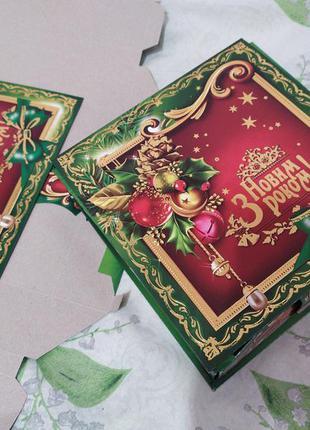 Оригинальная подарочная коробка шкатулка